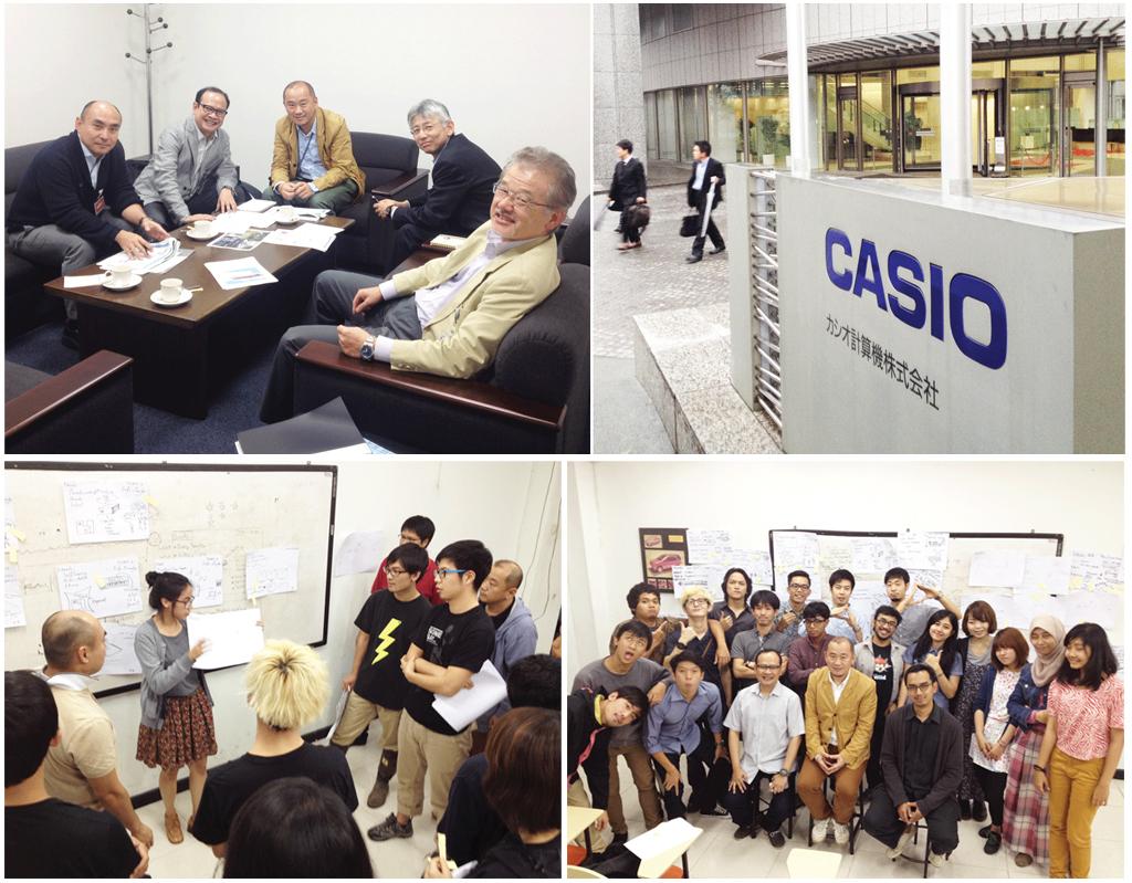 Casio Workshop